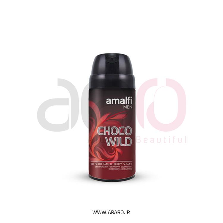 اسپری بدن آمالفی رایحه Choco Wild حجم 150 میل