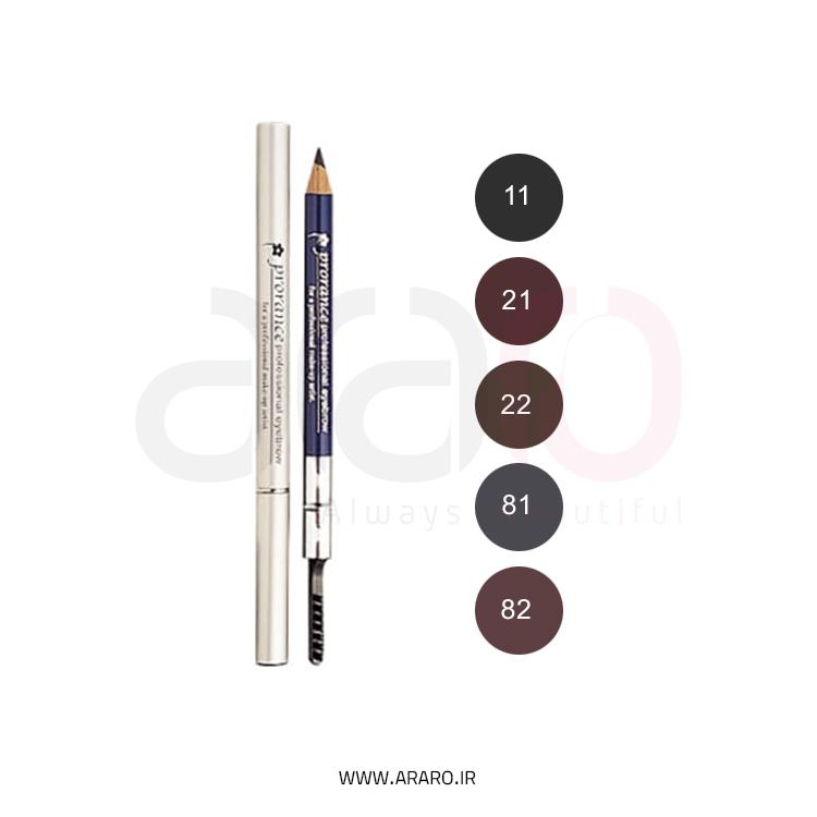 مداد ابرو پرورنس